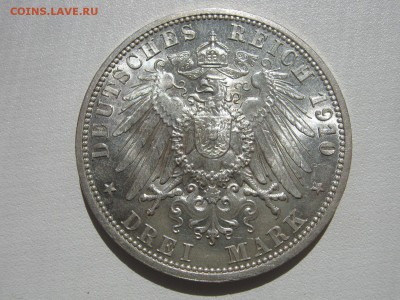 Коллекционные монеты форумчан , Кайзеррейх 1871-1918 (2,3,5) - IMG_5421