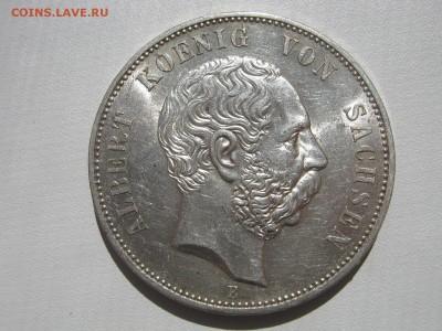 Коллекционные монеты форумчан , Кайзеррейх 1871-1918 (2,3,5) - IMG_5422