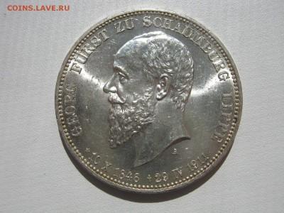 Коллекционные монеты форумчан , Кайзеррейх 1871-1918 (2,3,5) - IMG_5417