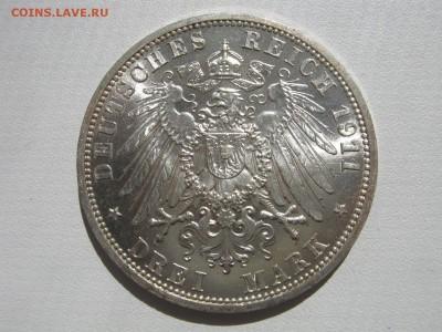 Коллекционные монеты форумчан , Кайзеррейх 1871-1918 (2,3,5) - IMG_5418