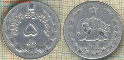 Иран 5 риалов 1972 г, до 24.06.2018 г. 22.00 по Москве - Иран 5 риалов 1972  1399