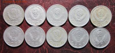 10 копеек 1946-57гг.(погодовка-10шт.) до 21.06 в 22.00 - 10к46-2