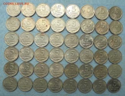 5 копеек 2000 сп, бюджетные, 48 шт., 23.06.2018(22:00мск) - DSC00015.JPG