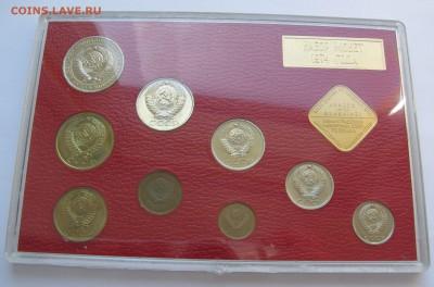 Жесткий годовой набор ЦБ СССР 1974 года. До 21.06.2018 - ГД74 (4).JPG