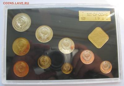 Жесткий годовой набор ЦБ СССР 1980 года. Черн. До 21.06.2018 - ГД80 (3).JPG