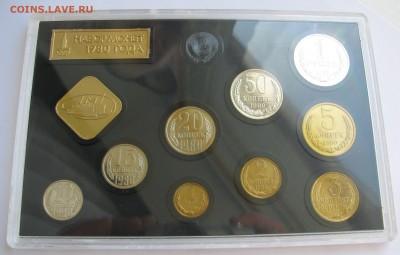 Жесткий годовой набор ЦБ СССР 1980 года. Черн. До 21.06.2018 - ГД80 (2).JPG