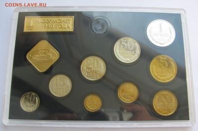 Жесткий годовой набор ЦБ СССР 1980 года. Черн. До 21.06.2018 - ГД80.JPG