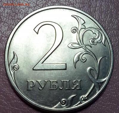Вопросы по разновидностям от Lubov - 2руб2013сп1