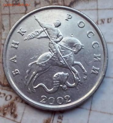 Вопросы по разновидностям от Lubov - 5коп2002м2