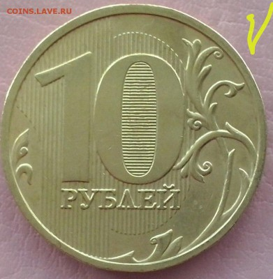 Вопросы по разновидностям от Lubov - 10руб2009м