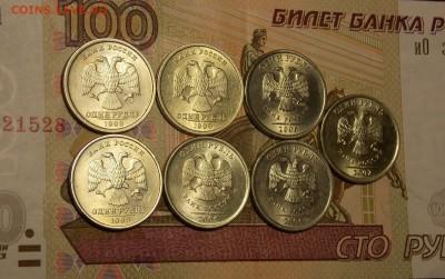 1 рубль с 1998 по 2007г. 7 шт UNC до 24.06.18 до 22-00 мск - DSCN0812.JPG