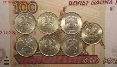 1 рубль с 1998 по 2007г. 7 шт UNC до 24.06.18 до 22-00 мск - DSCN0796.JPG