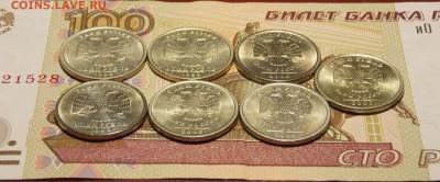 1 рубль с 1998 по 2007г. 7 шт UNC до 24.06.18 до 22-00 мск - DSCN0792.JPG