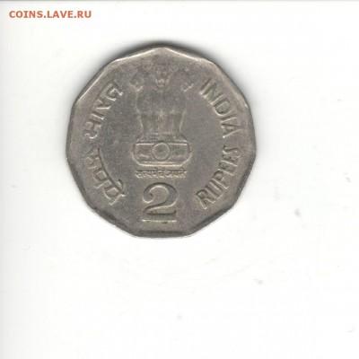 Индия 2 рупии 2001 - Индия 2 рупии 2001 Б