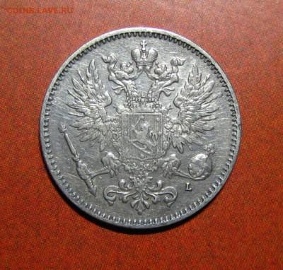50 пени 1908 - 8.44.JPG