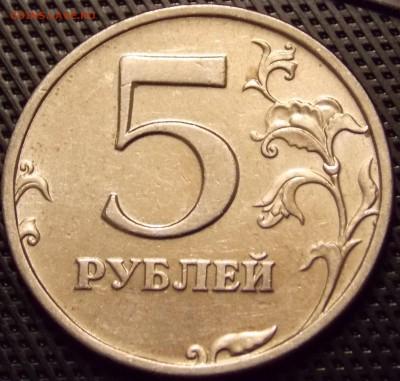 5 рублей 1997 ммдUNC+5 рублей 1998 спмд в блеске - 15r
