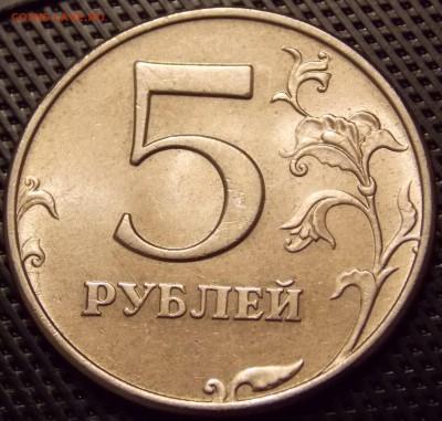 5 рублей 1997 ммдUNC+5 рублей 1998 спмд в блеске - 14