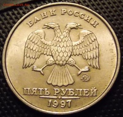 5 рублей 1997 ммдUNC+5 рублей 1998 спмд в блеске - 14r