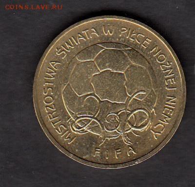 Польша 2006 2зл футбол - 92
