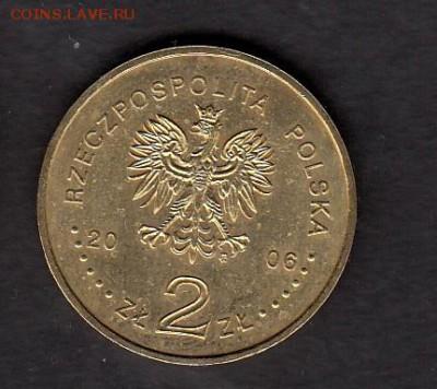 Польша 2006 2зл футбол - 92а