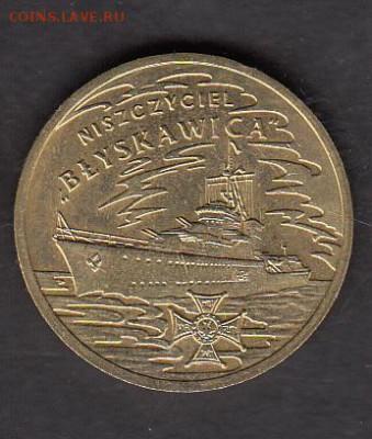 Польша 2012  2зл корабли (2) - 94