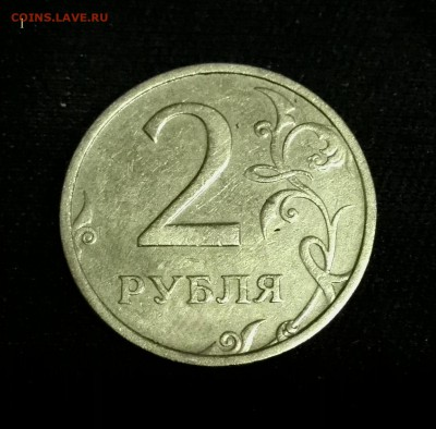 RRR! 2 рубля 2003года, (СПМД), до 23.06.18, 23:59(МСК) - IMG_20170724_073142
