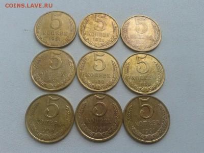 подборка 5 копеек СССР 1961-91 гг. 29.06.18 20:00мск - bJSXg5GK-Sw