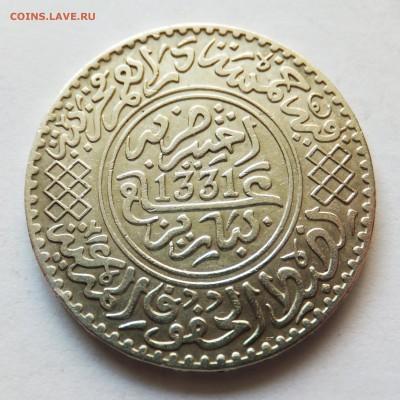 монеты Марокко - 14