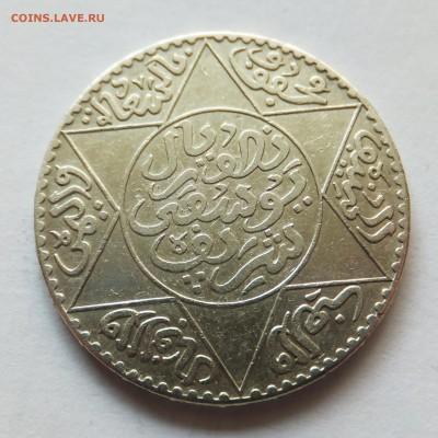 монеты Марокко - 13