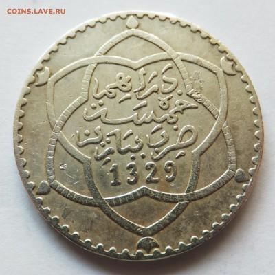 монеты Марокко - 10