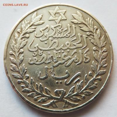 монеты Марокко - 9