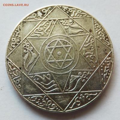 монеты Марокко - 7