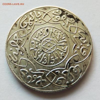 монеты Марокко - 6