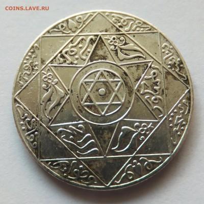 монеты Марокко - 5