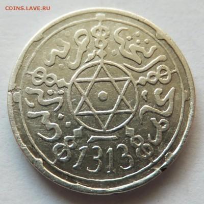 монеты Марокко - 2