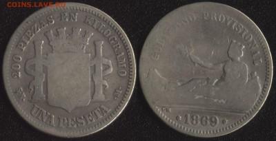 Испания 1 песета 1869 до 22:00мск 30.06.18 - Испания 1 песета 1869 -250