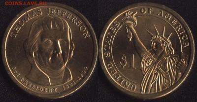 США 1 доллар Томас Джеферсон до 22:00мск 30.06.18 - США 1 доллар Томас Джеферсон