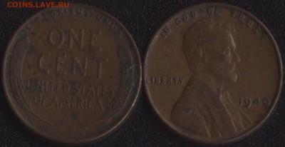 США 1 цент 1940 №2 до 22:00мск 30.06.18 - США 1 цент 1940 №2
