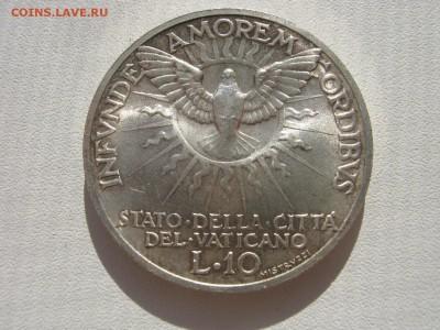 Ватикан. - IMG_3726