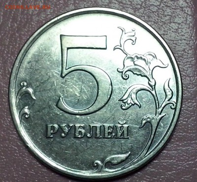 Вопросы по разновидностям от Lubov - 5руб2009м1 (2)