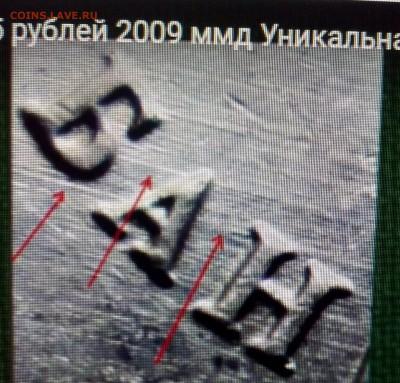 Вопросы по разновидностям от Lubov - JUSkNvl9xlI