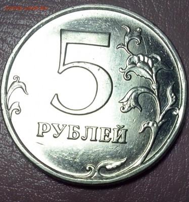 Вопросы по разновидностям от Lubov - 5руб2009м (2)