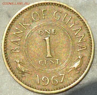 Гайана цент 1967. 28. 06. 2018. в 22 - 00. - DSC_0401