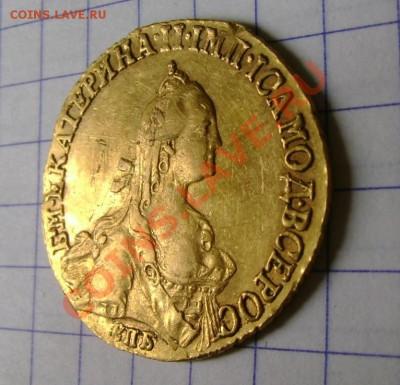 5 рублей 1767 СПБ ТI - DSC06904.JPG