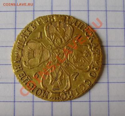 5 рублей 1767 СПБ ТI - DSC06906.JPG