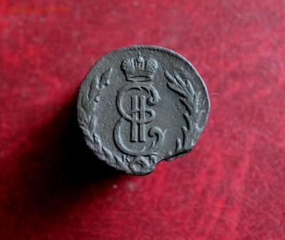 Сибирская монета ДЕНЬГА 1779 КМ    До 28.06.18 в 22.00 - IMG_1539.JPG