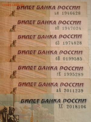 Поиск дат на номерах банкнот - 20180627_174113-1
