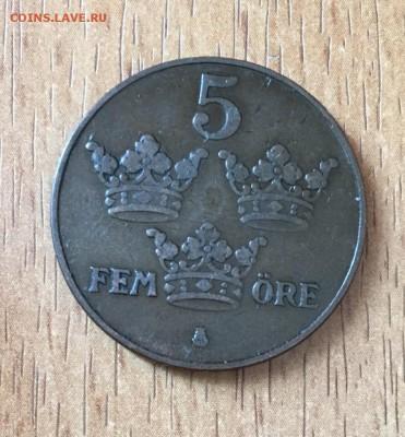 5 эре 1923,Швеции,до 28.06. - a0CIBwIvx5E