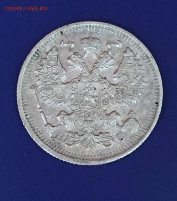 20 коп 1916 ВС, до 228.06. - ocdRz_7XhNI