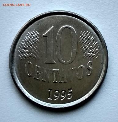 Бразилия 10 сентаво 1995 до 04.07.18 в 22.00 мск - IMG_20180627_115544_HDR